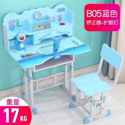 学习桌儿童书桌小学生写字课桌椅套装可升降书柜组合男孩女孩家用
