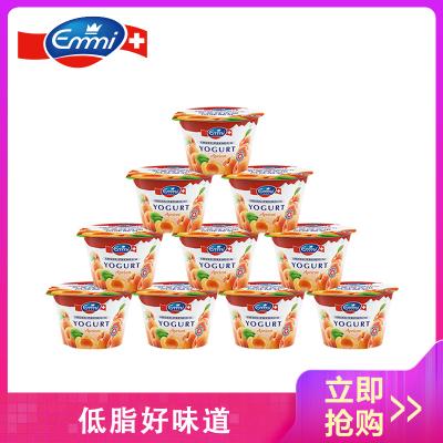 艾美Emmi瑞士進口低脂杏果酸奶 100g*10杯