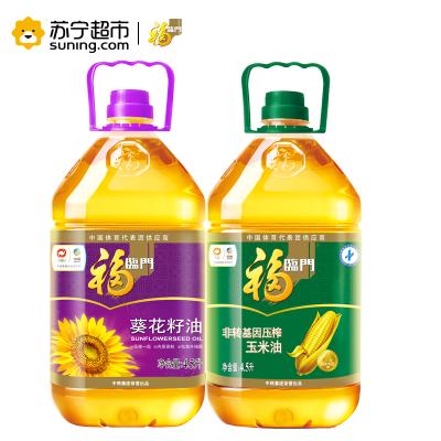 福临门葵花籽油4.5L&玉米油4.5L