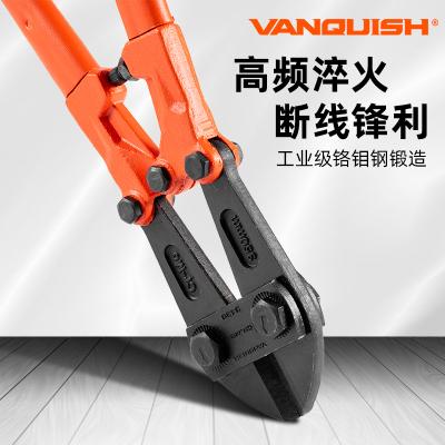 萬創(VANQUISH)斷線鉗鋼絲鉗剪工業級建筑鋼筋鉗五金工具3434