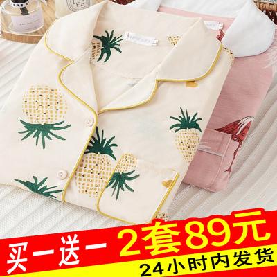 月子服秋冬棉產后喂奶哺乳衣智扣孕婦套裝春秋季11月份產婦孕婦睡衣女套裝10