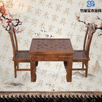 老榆木仿古实木象棋桌家用教学两用桌围棋桌多功能棋牌桌