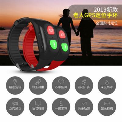 極控者(TiMER)新款 老人gps定位手環追蹤器智能防水定位養老院防丟心率血壓手環
