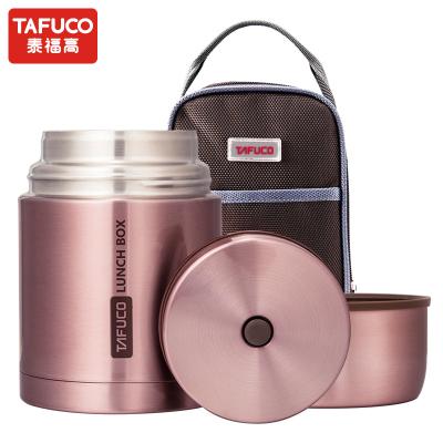 泰福高(TAFUCO)304不銹鋼燜燒壺燜燒罐燜燒杯保溫粥桶保溫桶贈布套