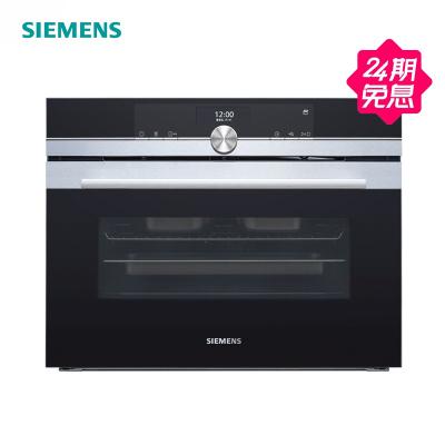 西门子嵌入式烤箱CS656GBS2W