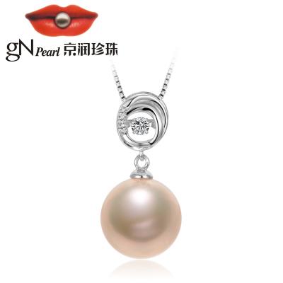 京潤珍珠 炫美 13-14mm圓形 925銀鑲淡水珍珠吊墜 送S925銀項鏈粉色愛迪生珍珠氣質送媽媽寵自己