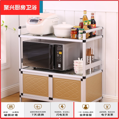 A-STYLE微波爐柜碗柜廚房櫥柜簡易柜子儲物柜餐邊柜收納置物柜茶水柜組裝如需加層請聯系客服雙