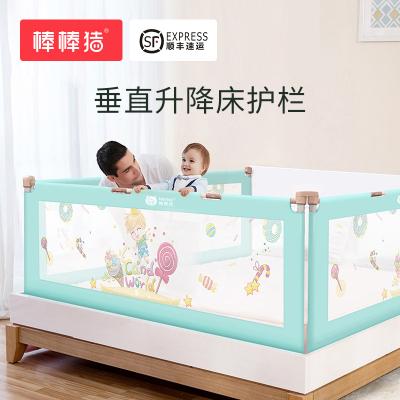 【棒棒豬】嬰兒童升降加高床護欄寶寶防摔邊擋板大床圍欄1.5米(BBZ-111)淺?綠小王子