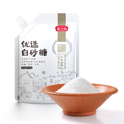 【SUPER會員】燕之坊精選白砂糖400g 早餐晚餐熬粥煮豆漿白糖 烘焙搭配