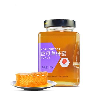 北京同仁堂益母蜂蜜800克玻璃瓶装蜂蜜益母蜜花蜜原装正品