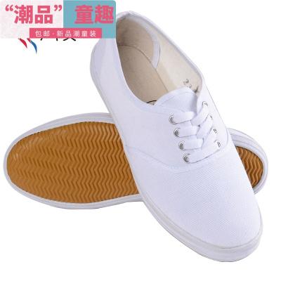 白網鞋男女帆布白球鞋兒童小白鞋白舞蹈鞋武術練功體跑步勞保鞋  EddieEva