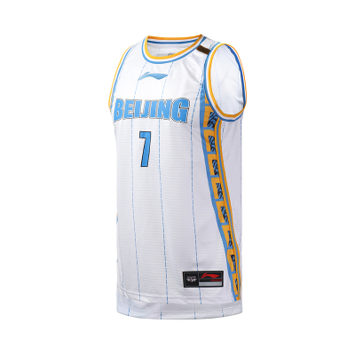李宁篮球比赛服男士2019新款北京首钢队篮球系列比赛服针织运动服AAYP539