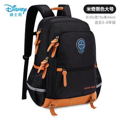 迪士尼(Disney)儿童书包 学生男女孩多功能减负护脊透气大容量休闲书包 1-3-6年级户外运动时尚双肩包 黑色大号