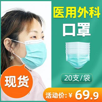 醫用外科口罩 醫用口罩 醫用一次性口罩一次性口罩供應 【40片】2包醫用外科口罩