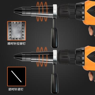 閃電客電動鉚釘槍拉鉚搶抽芯鉚釘機轉換頭全自動拉釘螺母搶鋰電鉆大功率