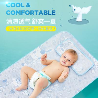 滸滸豹 嬰兒涼席冰涼絲提花涼席套裝兒童透氣幼兒園寶寶專用夏季新生午睡嬰兒床涼席枕頭