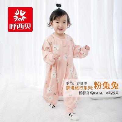 呼西貝分腿睡袋嬰兒夏季薄款寶寶睡衣春秋紗布兒童防踢被四季通用
