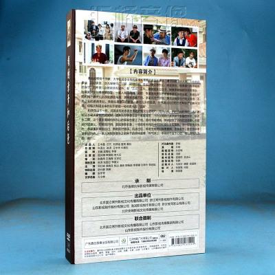 正版電視劇 我的親爹和后爸 珍藏版 12DVD 主演:張國立 張譯 38集