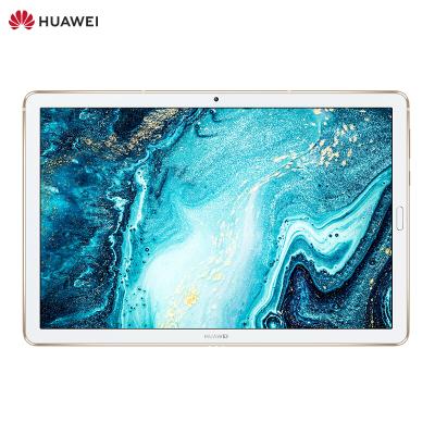 華為(HUAWEI)華為平板 M6 10.8英寸 4GB+128GB WiFi(香檳金)智能平板電腦 麒麟980芯片 2K高清屏 應用分屏 一屏兩用 哈曼卡頓調音 四聲道四揚聲器