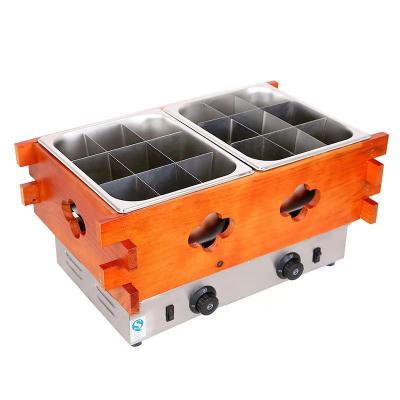 滿森(masain)電熱18格雙缸關東煮機器商用麻辣燙鍋小吃設備串串香煮面爐