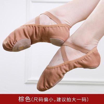 肚皮舞蹈鞋软底练功鞋女成人芭蕾舞鞋猫爪鞋跳舞鞋形体瑜伽鞋 棕色(定制面料款——弹力面料加宽鞋底,穿过都说好) 34