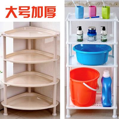 佳家達(JIAJIADA) 浴室置物架衛生間收納三角臉盆架子廁所洗手洗澡間廚房落地式塑料