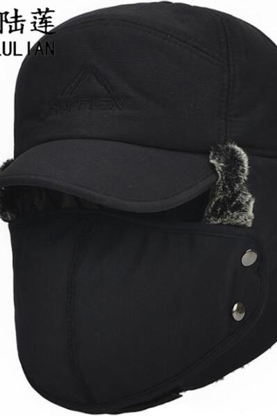 慕兰陆莲帽子男冬季韩版新款保暖帽防风加绒加厚雷锋帽圆顶护耳帽防寒围脖帽子东北包头帽带口罩