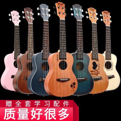 炎黄尤克里里初学者学生成人女男23寸26寸乌克丽丽儿童ukulele小吉他