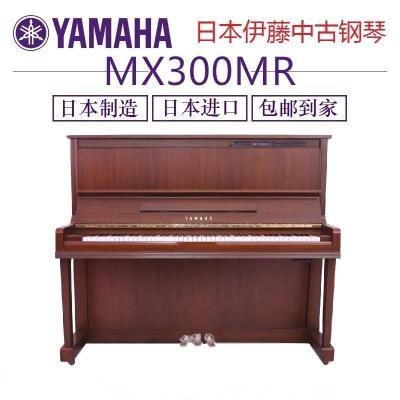 【二手A+雅馬哈鋼琴YAMAHAMX90MX100MX200MX300MX1 MX300MR1989-1990 啞光黑色