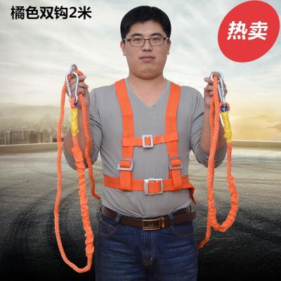 高空作业安全带户外施工保险带全身五点欧式空调安装电工带 橘色双钩2米抖音