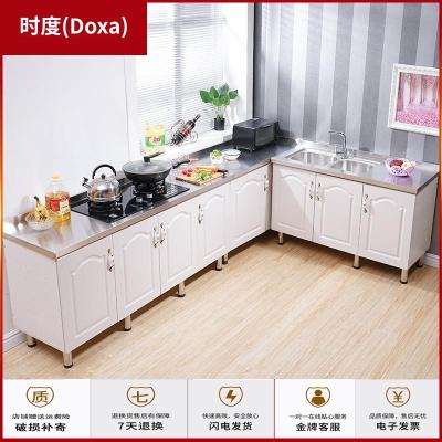 蘇寧放心購簡易組裝經濟型櫥柜不銹鋼灶臺水廚房單柜組合柜洗菜洗碗餐邊柜時度(Doxa)