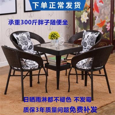 京好 藤椅子茶幾三件套 陽臺茶幾組合椅室內戶外客廳現代簡約環保休閑陽臺靠窗桌椅C77