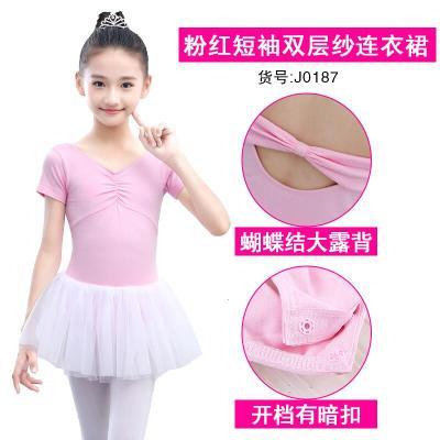 好貨兒童舞蹈服裝練功服芭蕾舞服連體形體服 少兒夏季女童吊帶女孩連體服