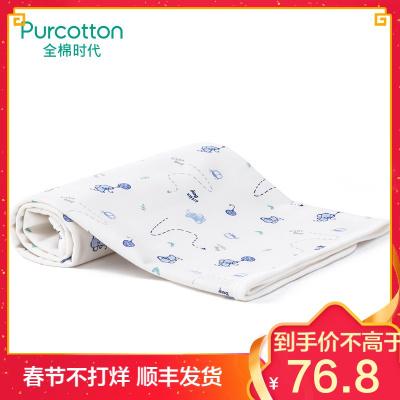 【顺丰发货】全棉时代 婴儿纱布复合隔尿垫90x70cm, 1条装