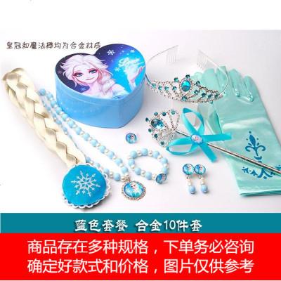 儿童皇冠发卡魔法棒套装公主项链发饰宝宝礼物首饰收纳盒皇冠发夹