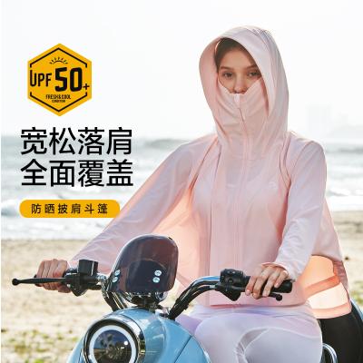 伯希和戶外運動風衣騎車開車室外女夏季upf50+防曬衣防紫外線透氣 速干防曬披肩斗篷連帽