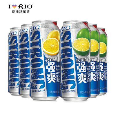 【酒廠自營】RIO銳澳雞尾酒套裝預調酒洋酒果酒8度強爽500ml*6罐正品整箱裝