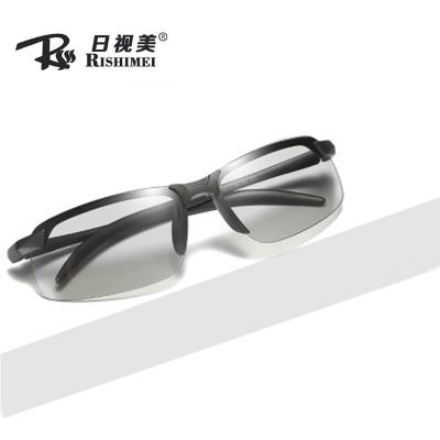 日视美(RISHIMEI)新款男士变色偏光太阳镜钓鱼眼镜运动户外骑行驾驶墨镜