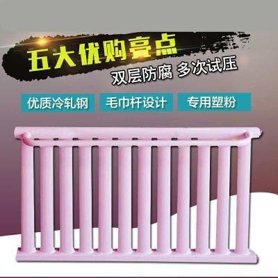 暖氣片家用閃電客鋼制衛浴小背簍/散熱器暖氣衛生間 銅鋁壁掛水暖散熱片 15+1長1米 0.6m