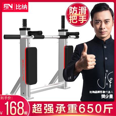 比纳引体向上器单杠室内家用墙上双杠墙体沙袋架子锻炼健身器材