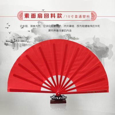 太极扇功夫扇竹骨儿童舞蹈扇折扇成人纯红色中国武术扇正品响扇子