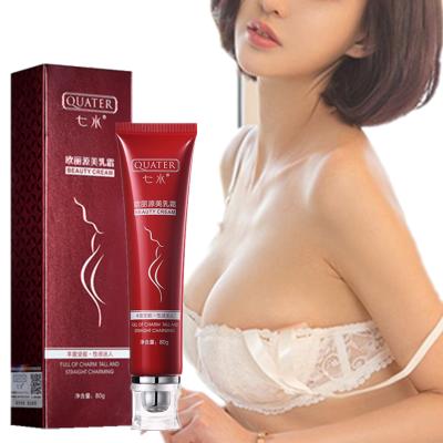 (買2送1)女性用美乳霜挺拔豐胸產品胸部護理霜產后豐胸乳房保養 胸部下垂萎縮緊致胸部 增大美胸精油 女性美體胸部護理精油