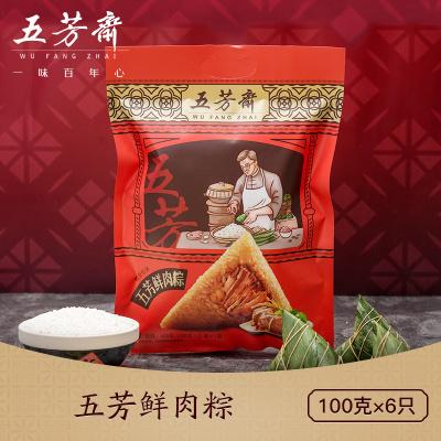 五芳斋粽子大肉粽 五芳鲜肉粽 真空团购100克*6共600g 嘉兴特产大肉粽子