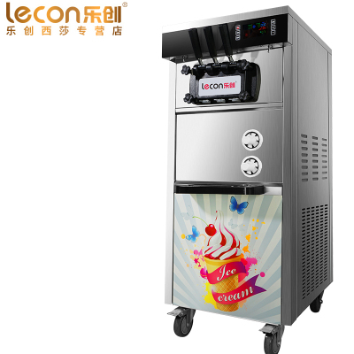 樂創(lecon) 立式帶預冷銀色冰淇淋機商用冰激凌機全自動雪糕機軟冰激凌機器 一鍵自動清洗