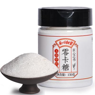 買1送1零卡糖代糖0卡食品赤蘚糖醇甜菊糖羅漢白糖木糖醇 咖啡伴侶