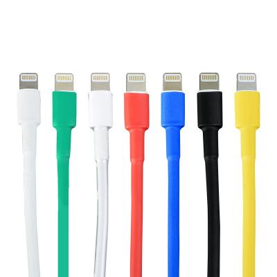 熱縮管 安卓蘋果iphone5 6 7數據線修復保護絕緣收縮電線套管耳機古達 直徑10mm白色五米(安卓)