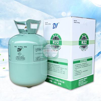 幫客材配 冷鏈材配 東岳R22原裝正品氟 凈重22.7kg 10瓶起發 重慶主城送貨上門 其他區域貨運部自提