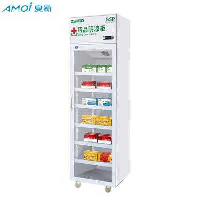 夏新(AMOI) 藥品陰涼展示柜醫藥柜藥店冷藏醫用冷柜陳列柜藥品柜單門雙門三門 單門上置壓縮機常規門400L