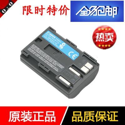 佳能BP511A相機電池 50D 40D 300D 30D 20D 10D G5 G6電池