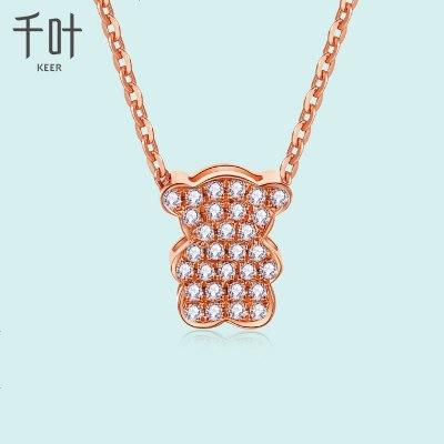 千葉珠寶首飾項鏈吊墜鉆石彩金玫瑰金白金18K金小乖乖 禮物